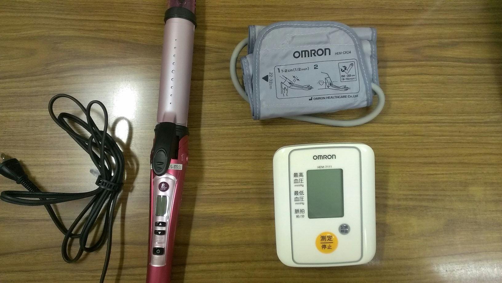 血圧計・ヘアーアイロン
